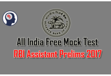 RBI Assistant Mock Test