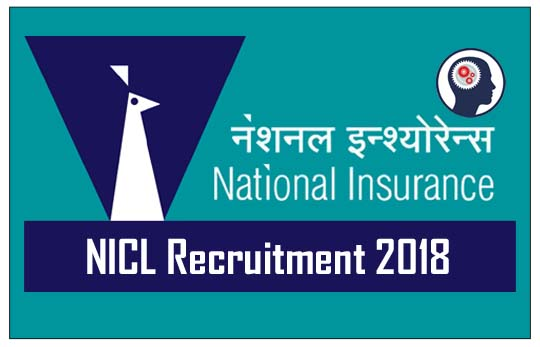 Image result for NICL Recruitment 2018