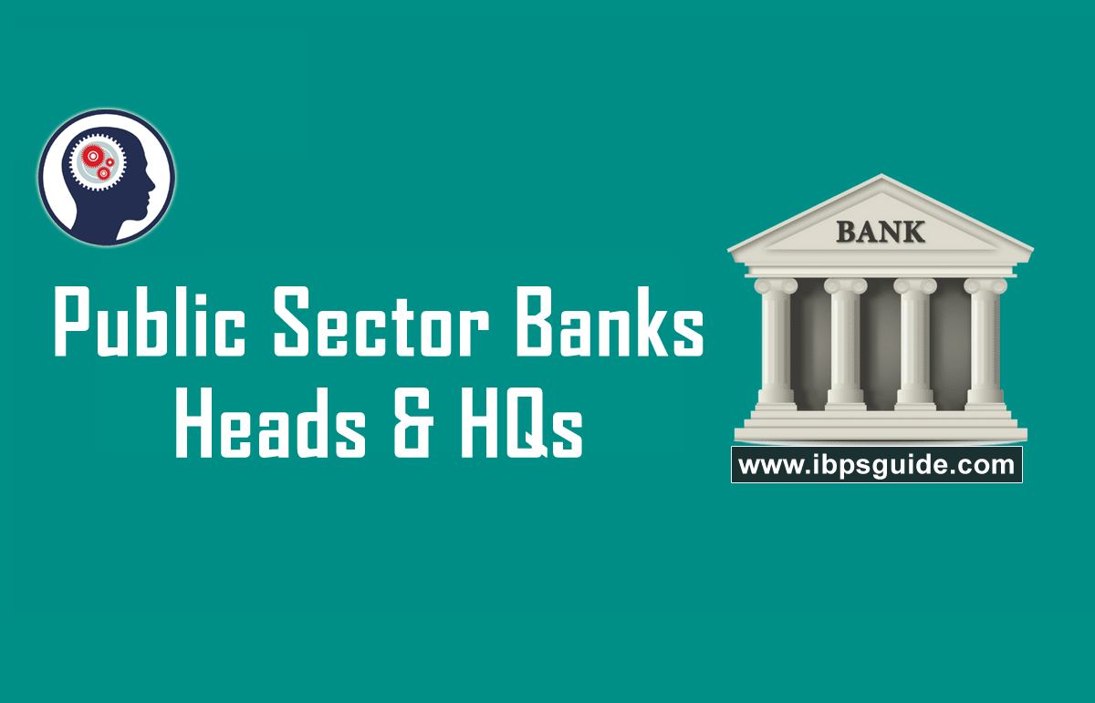 how to resign from public sector bank