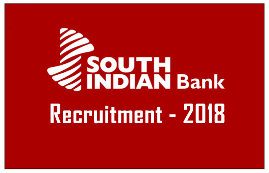 recruitment in south indian bank 2016