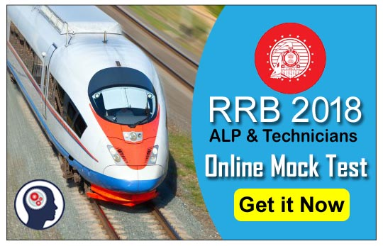 RRB ALP & Technician 2018 Previous Year Solved Papers - in PDF