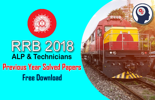 rrb alp model question paper in tamil pdf download