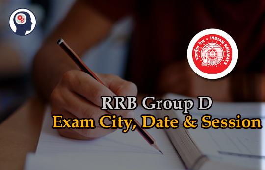 Railway Group D Recruitment 2018 - Exam City, Date, Check Here
