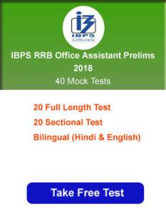 ibps rrb free mock test asst