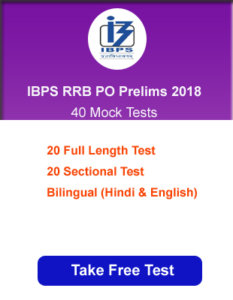 rrb ibps recruitment 2019