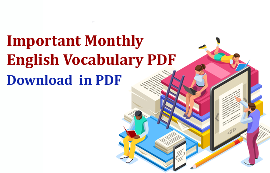 Important Monthly English Vocabulary PDF | April - SBI Clerk/PO 2018