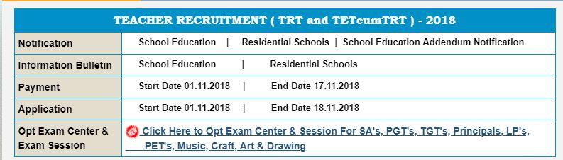 AP DSC Exam Center Selection 2018