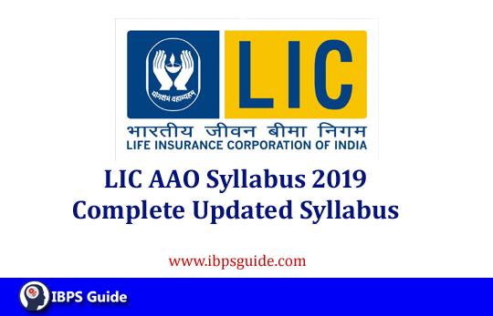 LIC AAO Syllabus 2019 PDF Download: LIC AAO Syllabus & Exam