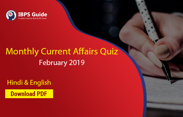 GK Questions 2019 Basic General Knowledge Questions and