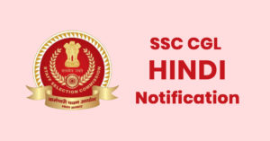 SSC CGL Hindi Notification