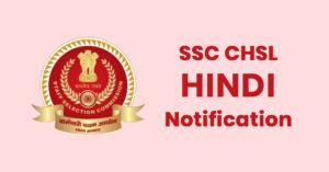 SSC CHSL Hindi