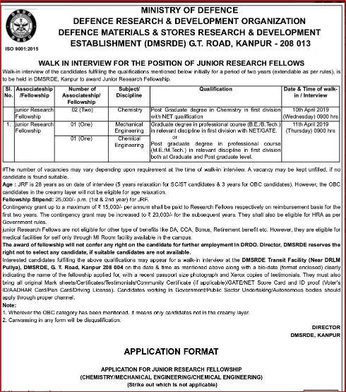 DRDO Recruitment 2019: Apply Online For DRDO Careers