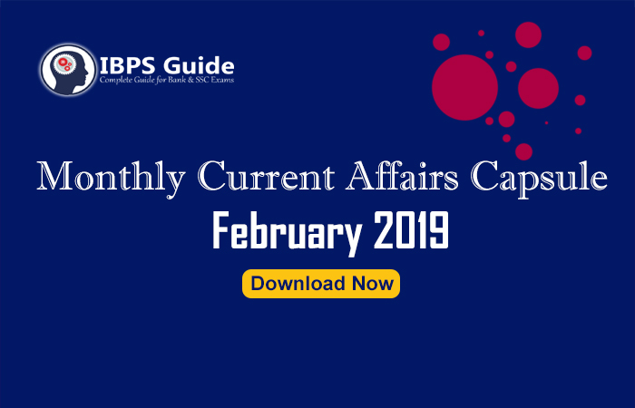 Monthly GK and Current Affairs Capsule February 2019 (Hindi