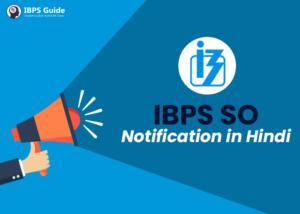IBPS-SO-Notification-in-Hindi