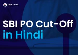 SBI-PO-Cut-Off-in-Hindi