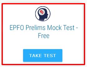 EPFO Prelims Mock Test 2019