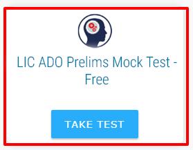 LIC ADO Prelims Mock Test 2019