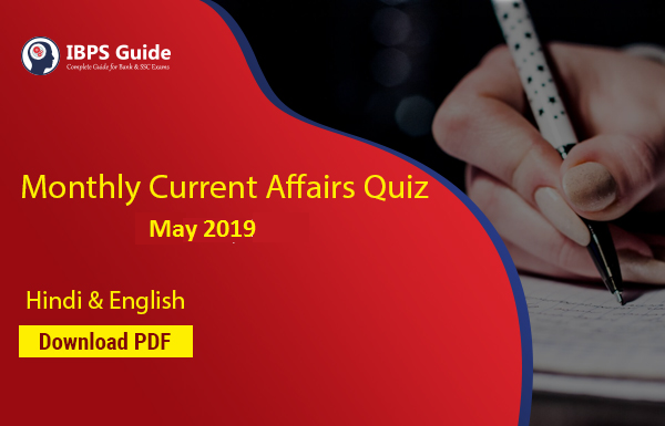 Monthly Current Affairs Questions May 2019 (Hindi & English