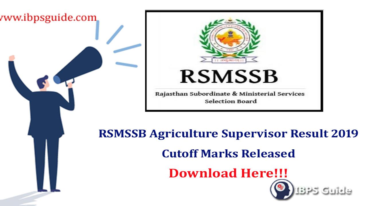 RSMSSB Agriculture Supervisor Result 2019 | Cutoff Marks Released