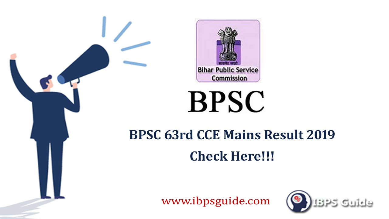 BPSC 63rd CCE Mains Result 2019 | Combined Competitive Exam