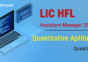 LIC HFL Assistant Manager Quantitative Aptitude Questions - (Day-07)