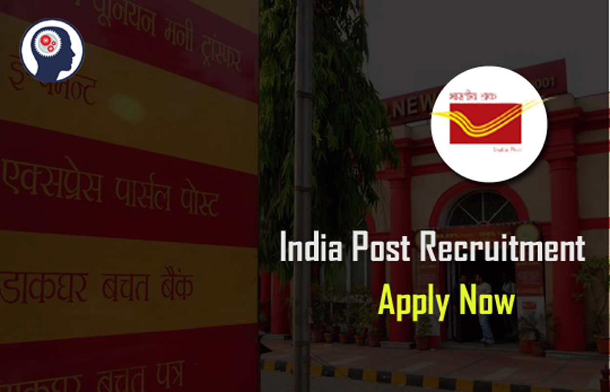 India Post Office Recruitment 2019: Apply For 10,000+ GDS Vacancies