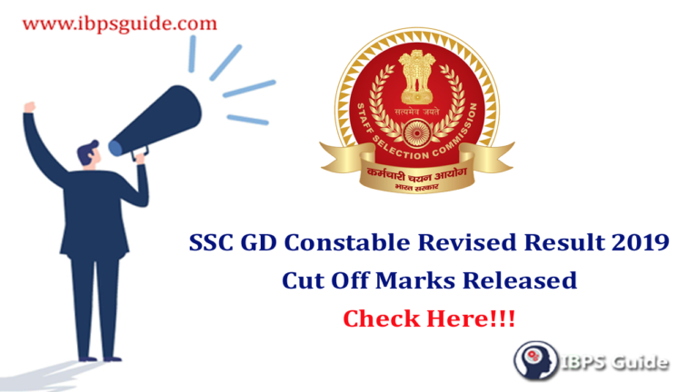 SSC GD Constable Revised Result 2019: GD Constable Revised Marks Released | Check here
