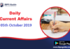 Current Affairs Today 05th October 2019 | Current Affairs News
