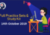 Gear Up Competitive Exam Preparation – 14th October 2019 | Daily Posts