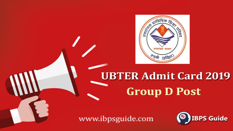 UBTER Group D Admit Card 2019: UBTER Group D Hall Ticket Released | Download Here