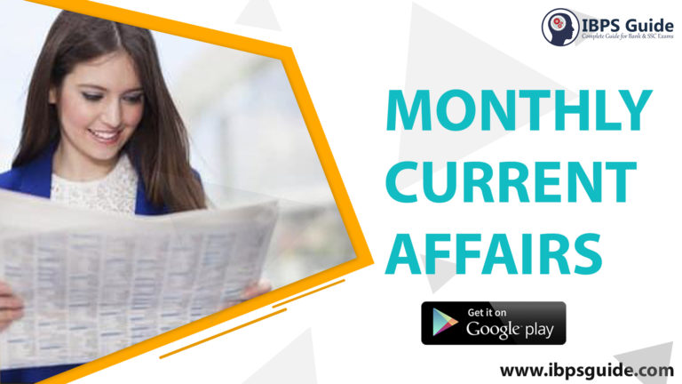 Monthly GK and Current Affairs Capsule December 2020 – Download in PDF