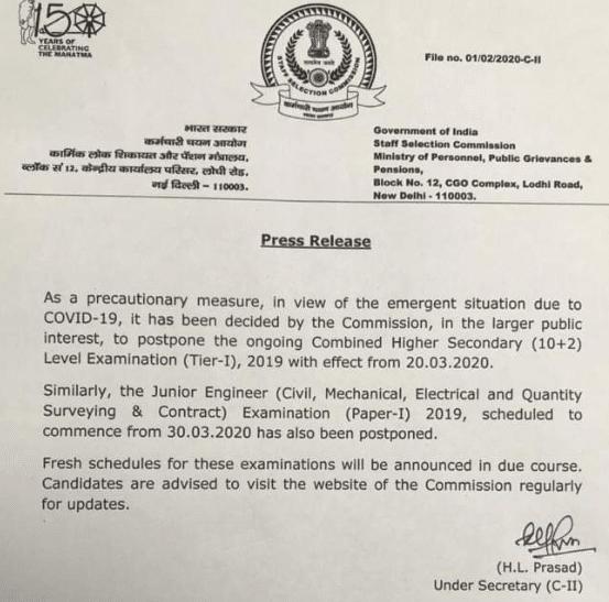 ssc-je-Exam Date 2020 postponed