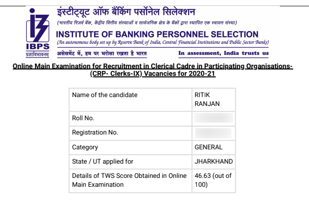 IBPS Mains Result Page