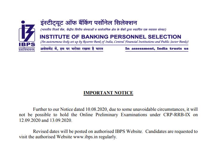 IBPS RRB 2020 Prelims Exam Postponed
