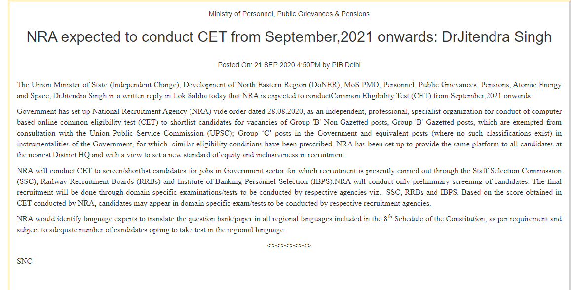 NRA CET dates released