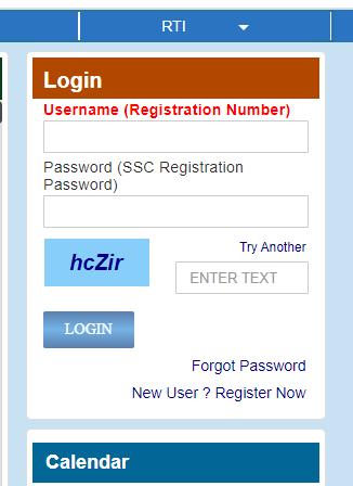 SSC MTS Login Portal