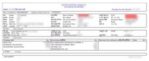 RRB Station Master salary sample