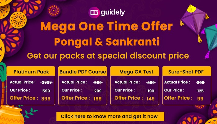 MEGA One Time Offer