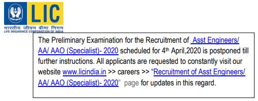LIC AAO Exam Date 2021