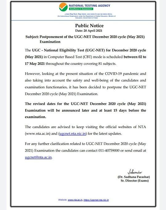 NTA UGC NET 2021 Exam Postponed