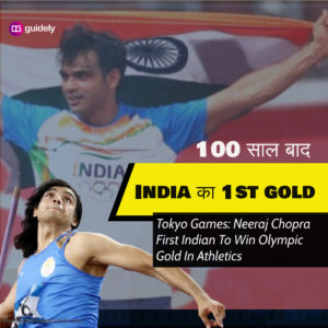 First Olympic Medal For India